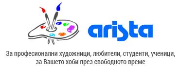Блогът на Ариста